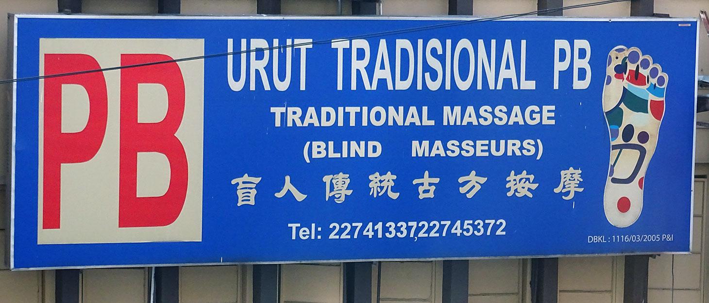 Massagecenter mit blinden Masseuren in Kuala Lumpur