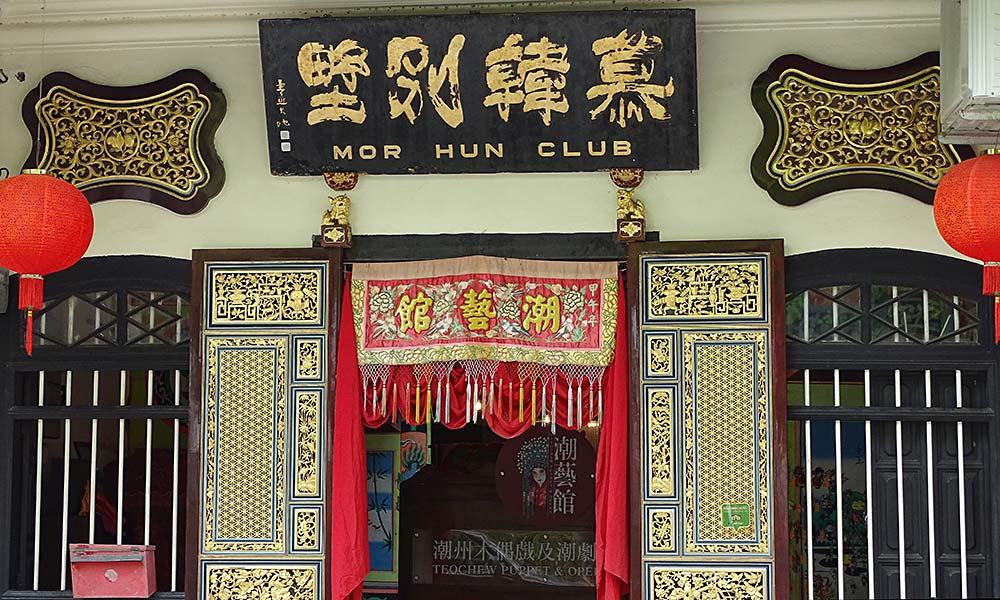 Tür mit Schild Mor Hun Club in Penang