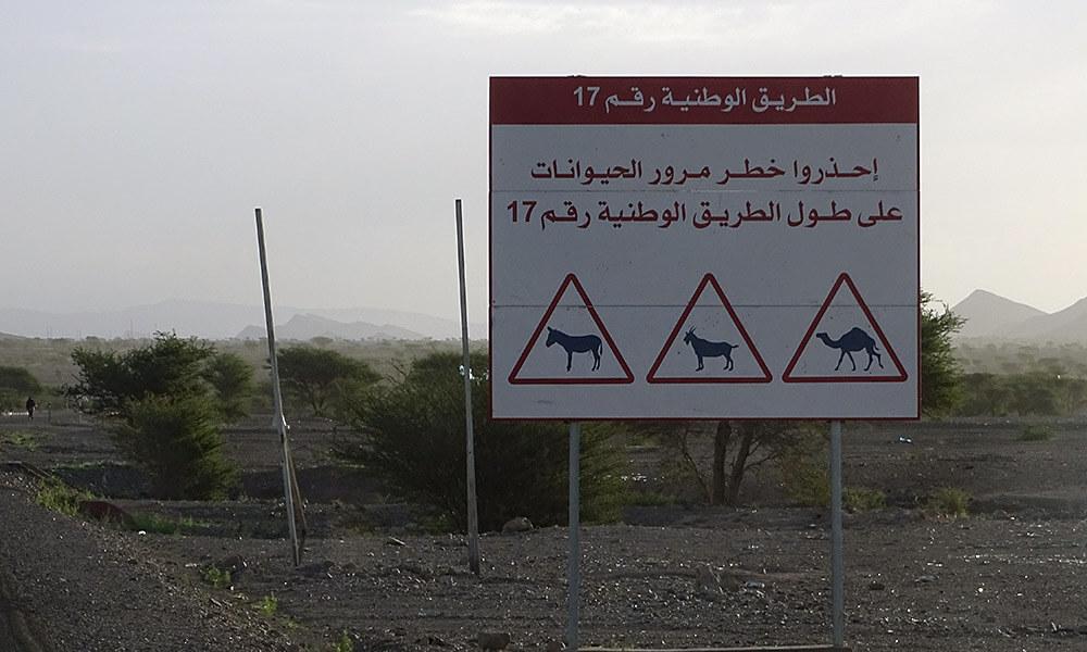 Achtung-Schild mit Esel, Ziege und Kamel