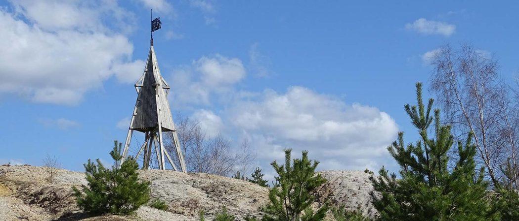 Turm auf dem Höller Horn auf der Sophienhöhe
